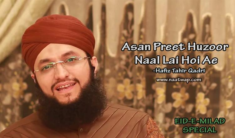 Asan Preet Huzoor Naal Lai Hoi Ae By Tahir Qadri