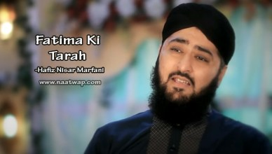 Fatima Ki Tarah By Hafiz NIsar Marfani