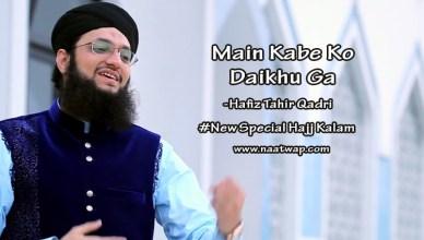Main Kabe Ko Dekhu Ga by Tahir Qadri