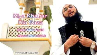Kiya Khabar Kia Saza By Tahir Qadri