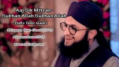 Aaj Sik Mitran-Subhan Allah Subhan Allah By Hafiz Tahir Qadri