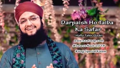 Darpaish Ho Taiba Ka Safar By Hafiz Tahir Qadri