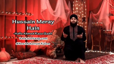 Hussain Mere Hain By Hafiz Ahmed Raza Qadri