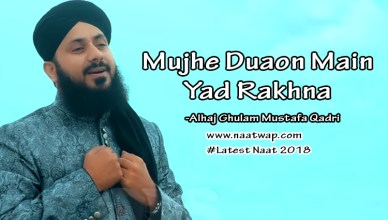 Mujhe Duaon Me Yaad Rakhna By Ghulam Mustafa Qadri