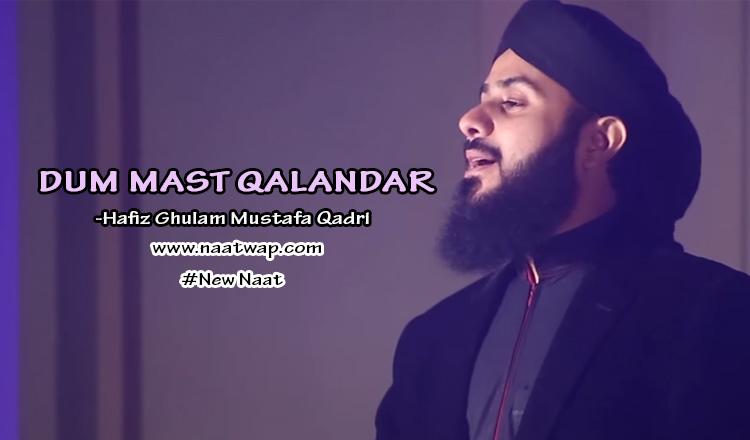 DUM MAST QALANDAR By Ghulam MUstafa Qadri