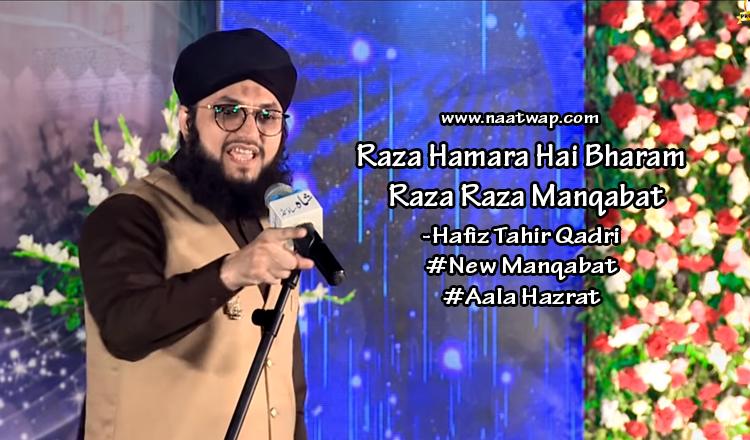 Raza Hamara Hai Bharam by Hafiz Tahir qadri