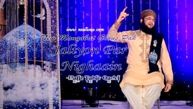 Jaliyon Par Nighaain by Hafiz Tahir Qadri