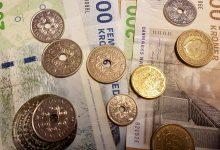 صورة تقرير: العام المقبل سيدفع سكان 19 بلدية ضرائب أقل و 16 بلدية ضرائب أكثر