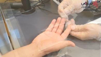 صورة معهد الدولة للأمصال يدعو 18 ألف دنماركي لإجراء فحص الأجسام المضادة لكوفيد-19