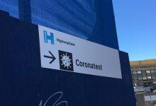 صورة 932 إصابة جديدة بكورونا وإغلاق إحدى مناطق كوبنهاجن