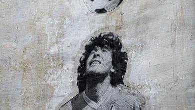 صورة وسائل إعلام محلية: رحيل الأسطورة الأرجنتيني مارادونا