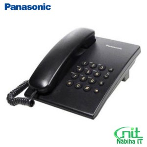 Panasonic KX-TS500 Bangladesh Nabiha IT