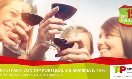 Per Natale regalati il 15% di sconto sui voli TAP Portugal