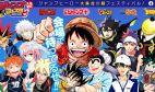 [JumpFesta2016] Desvelados los planes de Square Enix para la Jump Festa'16