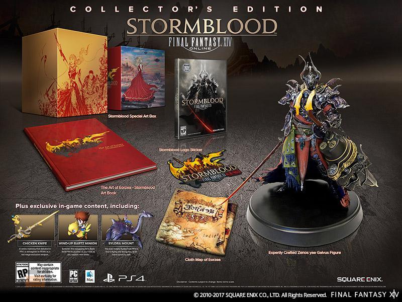 Final Fantasy XIV Edicion coleccionista
