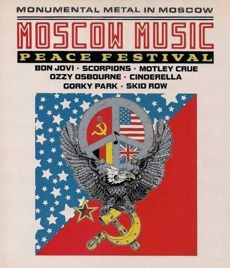 30 años del primer festival de Heavy Metal en la URSS