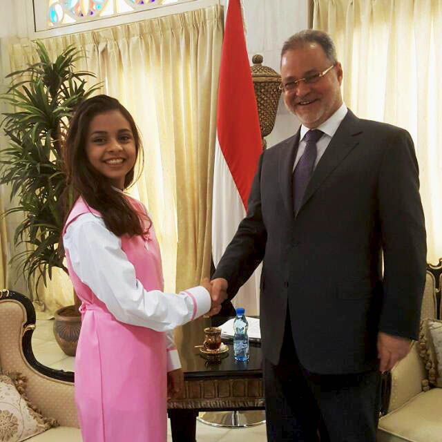 Support from Yemen's Political Figures
