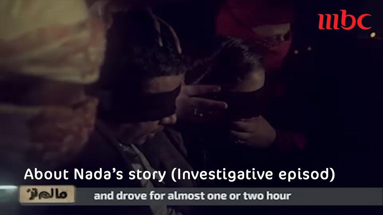 MBC1 Documentary