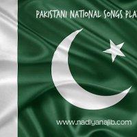 Pakistani National Songs Playlist