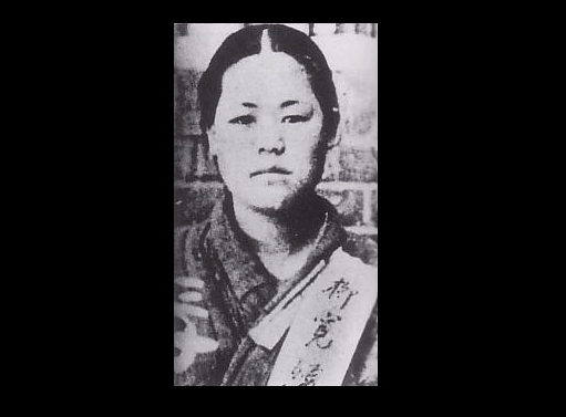 Yu Gwan-sun, icon of Korea's fight for independence