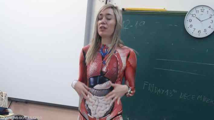 معلمة عبقرية (3)