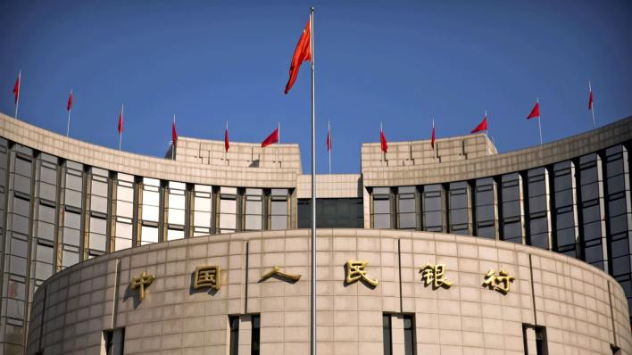 المصرف المركزي الصيني