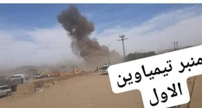 هجوم انتحاري إرهابي تيمياوين