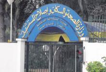 Photo of وزارة الصحة: 8 وفيات و201 إصابة جديدة بفيروس كورونا