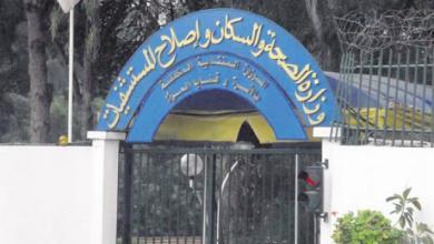 Photo of وزارة الصحة: 5 وفيات و245 إصابة جديدة بفيروس كورونا