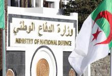 Photo of تفكيك قنبلة في الجزائر العاصمة