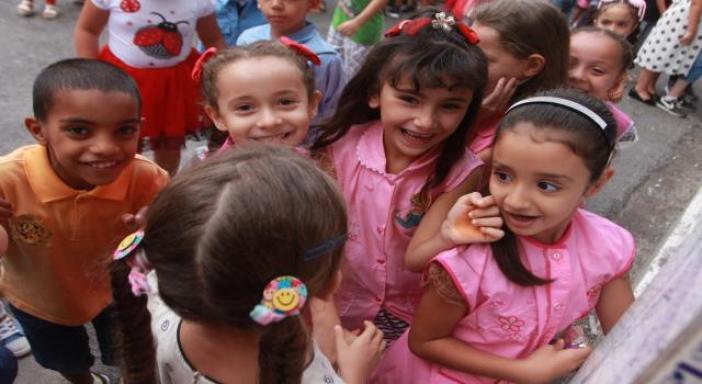 تلاميذ مدرسة وزارة التربية