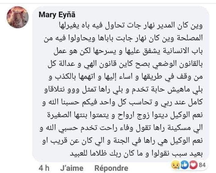 وفاء بوديسة