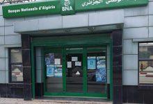 Photo of المدية: إطلاق خدمة الصيرفة الإسلامية بوكالة البنك الوطني الجزائري