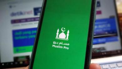 Photo of الجيش الأمريكي يقر بشراء بيانات تطبيقات إسلامية شهيرة