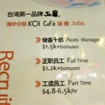 WTF of the day – Working at Koi.
