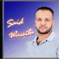 Said-Wassila-2016