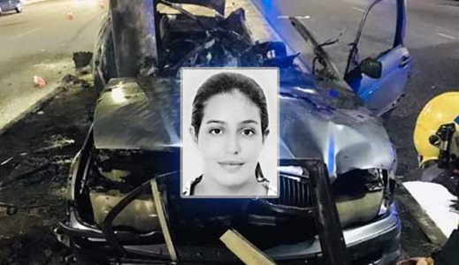"""وفاة الطالبة المغربية رحاب متأثرة بجروحها في """"زاباروجيا"""" شرقي أوكرانيا"""