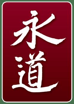 Nagai-Michi