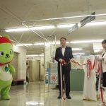 10/1長野県多文化共生相談センターがOPENしました!!