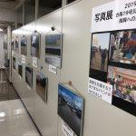 2019年台風19号災害から復興へのあゆみ写真展(松代)