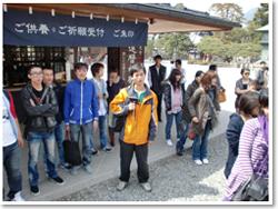 interaction nagano japan