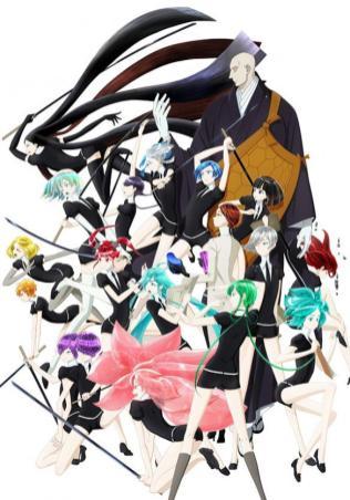 L'ere des cristaux - Anime