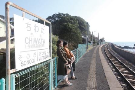 20181211-jrohmura-chiwata01-min