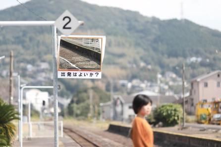 20181211-jrohmura-kawatana01-min