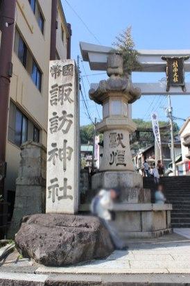 20191010-kankoka-suwajinjya-torii04