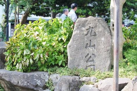 20191112-kankoka-maruyama (4)