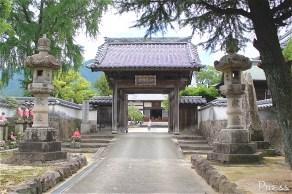 20200729_kankoka-simabarajyo04-bukeyashiki4-nehanzou04