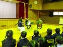 日本フィル弦楽四重奏団 スクールコンサート