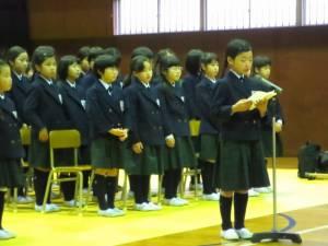 入学式あいさつ