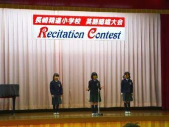 英語レシテーションコンテスト2017
